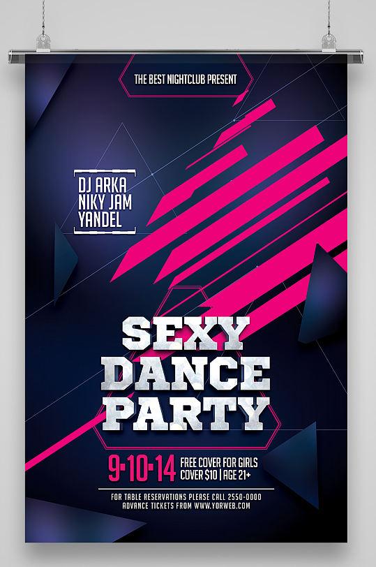炫彩酒吧宣传海报-众图网