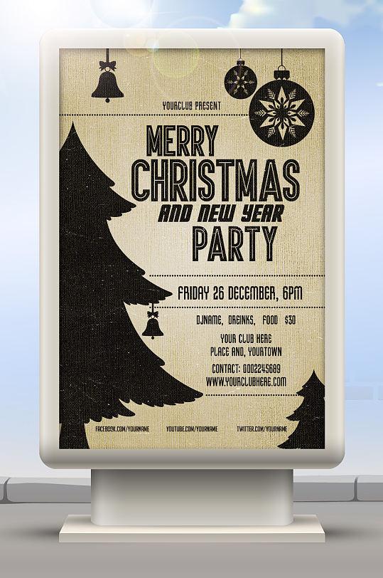 圣诞嗨皮狂欢夜-众图网