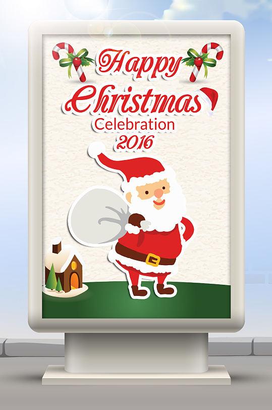 圣诞老人派对狂欢-众图网