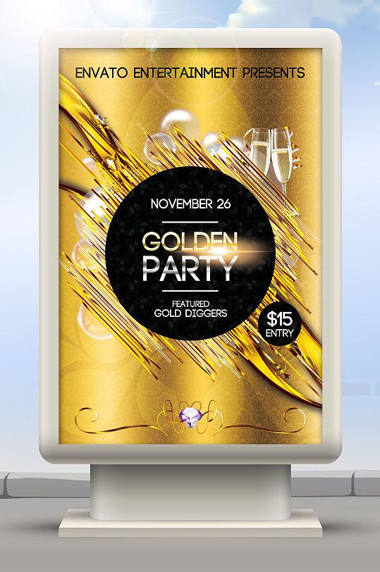 金色酒吧背景舞台素材-众图网