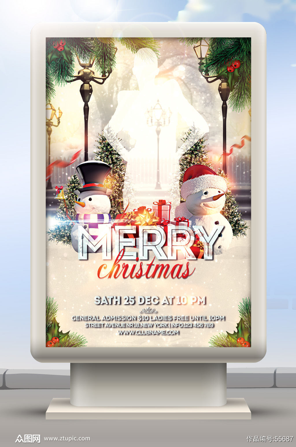 KTV酒吧圣诞海报背景素材