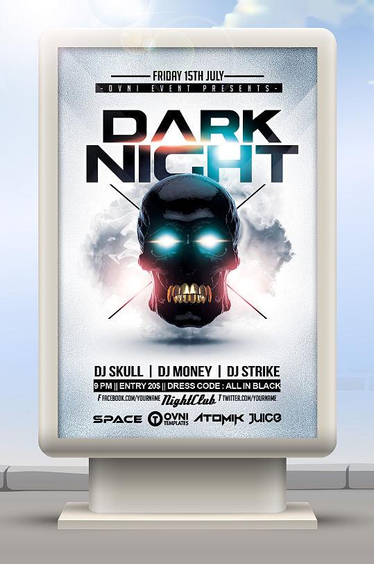 狂欢之夜酒吧海报-众图网