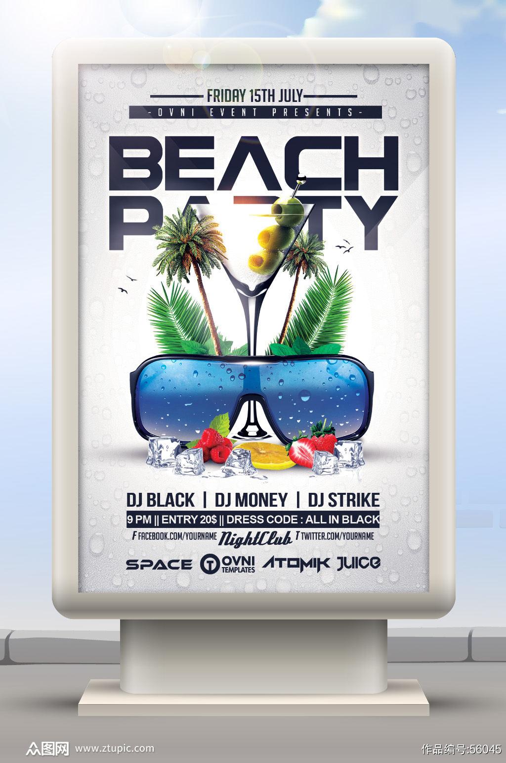 KTV酒吧海滩沙滩派对素材