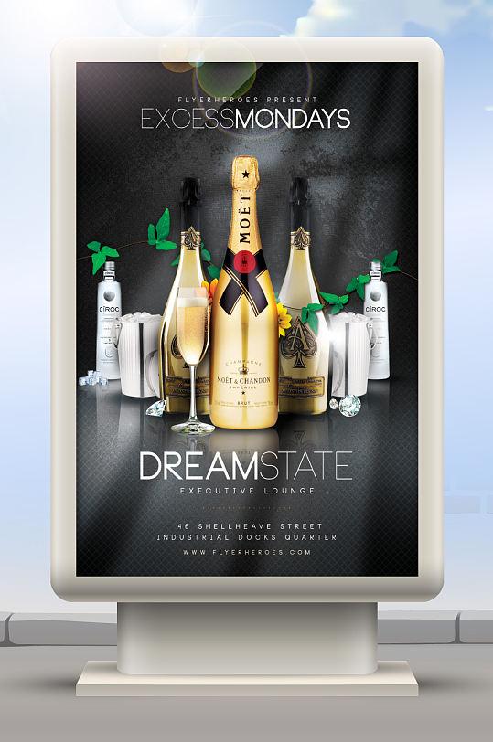 香槟美酒美女-众图网