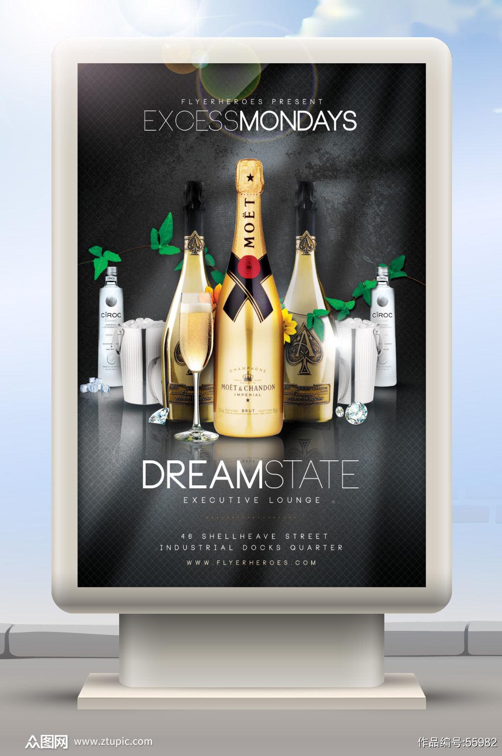 香槟美酒美女素材