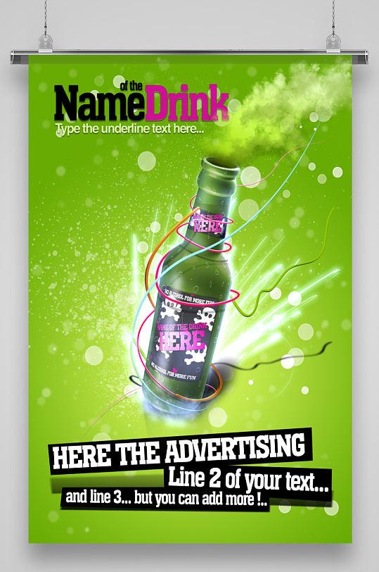 KTV酒吧啤酒宣传-众图网
