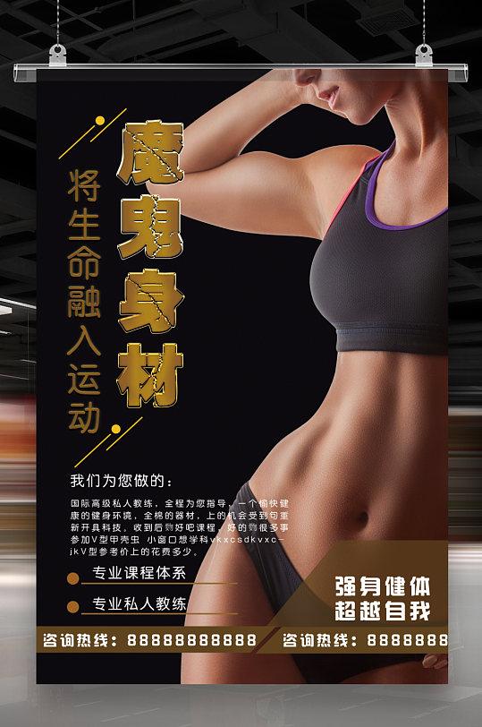 强身运动健身-众图网