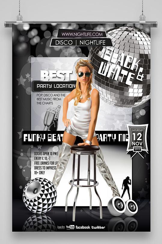 狂野KTV酒吧宣传海报-众图网