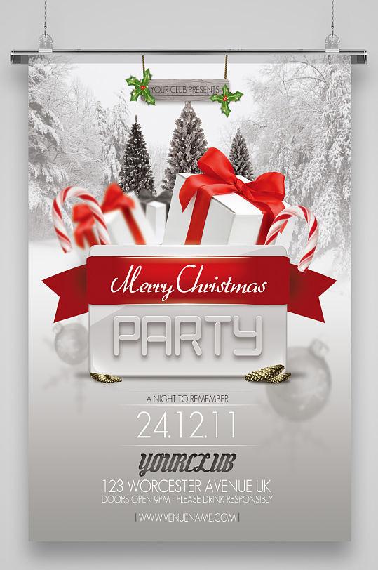 酒吧宣传圣诞派对海报-众图网