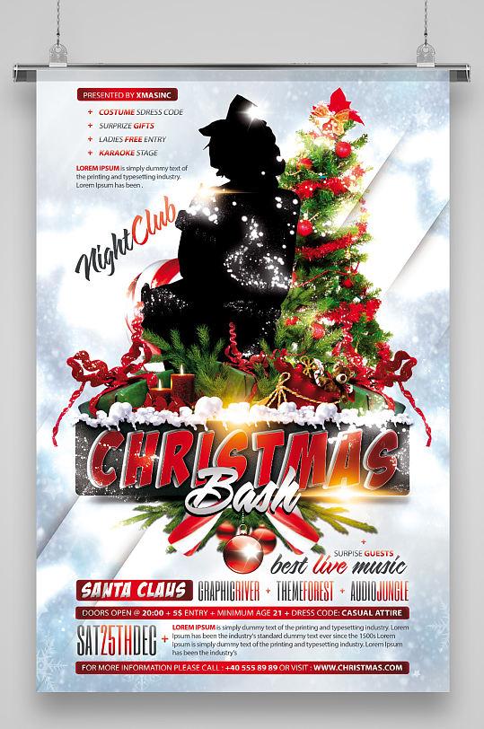 圣诞派对酒吧宣传海报-众图网