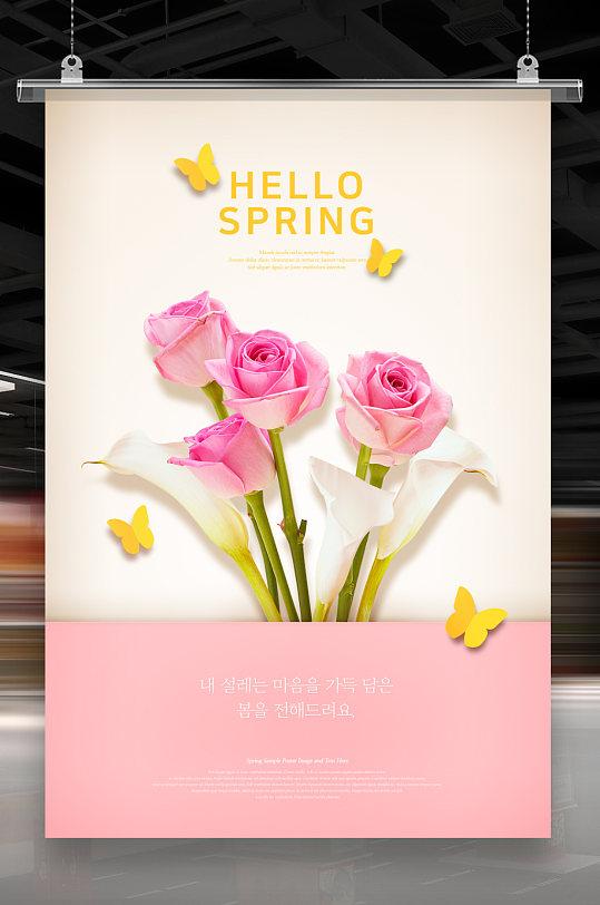 花卉 花香宣传-众图网