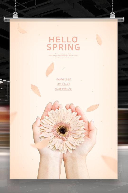 花卉菊花海报-众图网