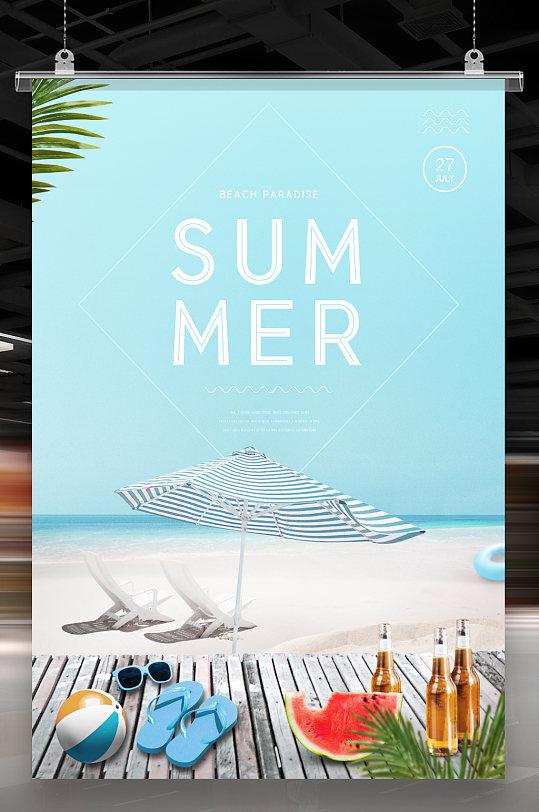 时尚海报沙滩派对-众图网