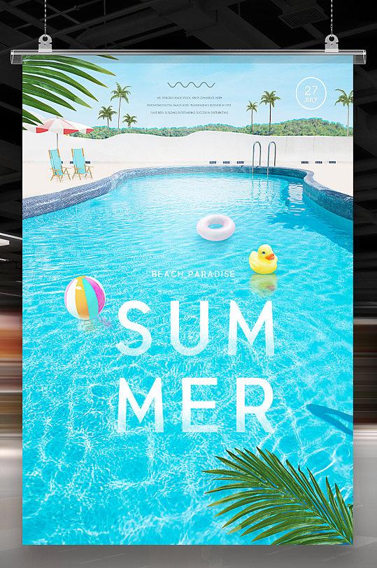 时尚海报沙滩游泳-众图网