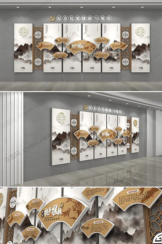 中国风木纹扇形抗美援朝党建文化墙-众图网