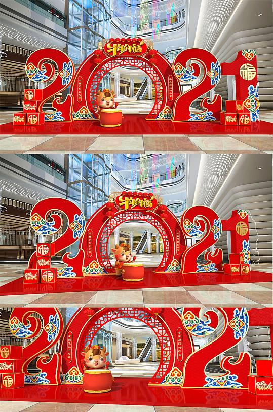 创意国潮文化2021年食堂新年大厅牛年商场PD春节美陈拱门布置-众图网