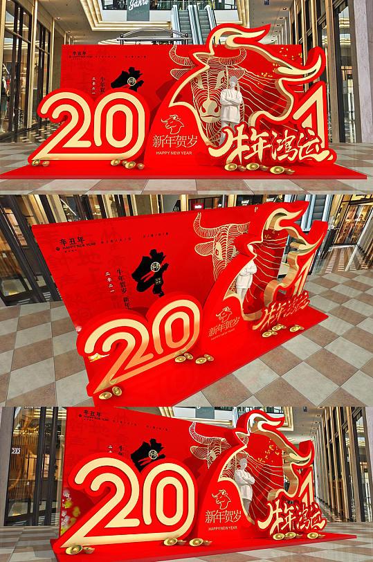 2021年 创意红色牛年食堂新年 年会美陈新年大厅布置-众图网