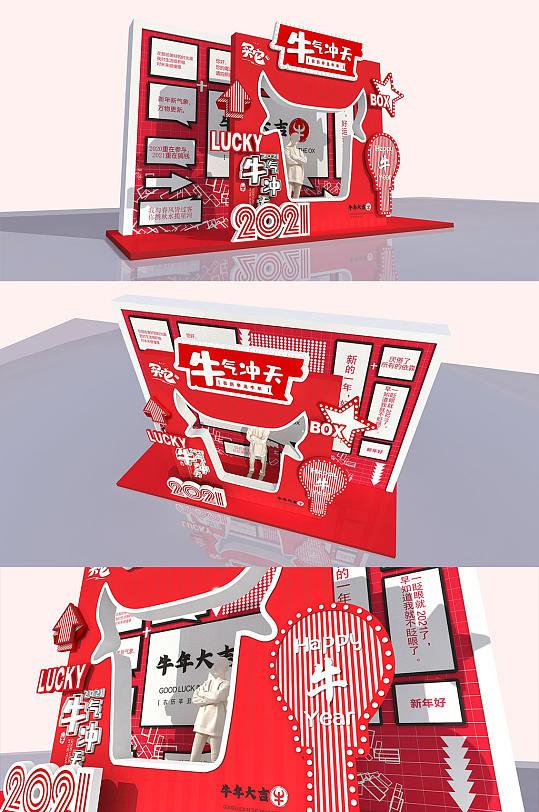 2021年商场网红拍照框牛年新年 留影区拍照墙美陈设计-众图网