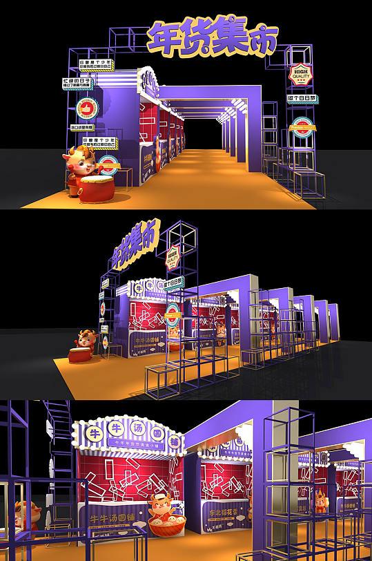 2021年 网红年货街年货节集市新年牛年春节美陈 雷亚架图片 亮化造型展位设计-众图网