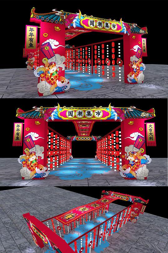 国潮文化2021年 中国风新年春节户外通道年货节 美陈拱门-众图网