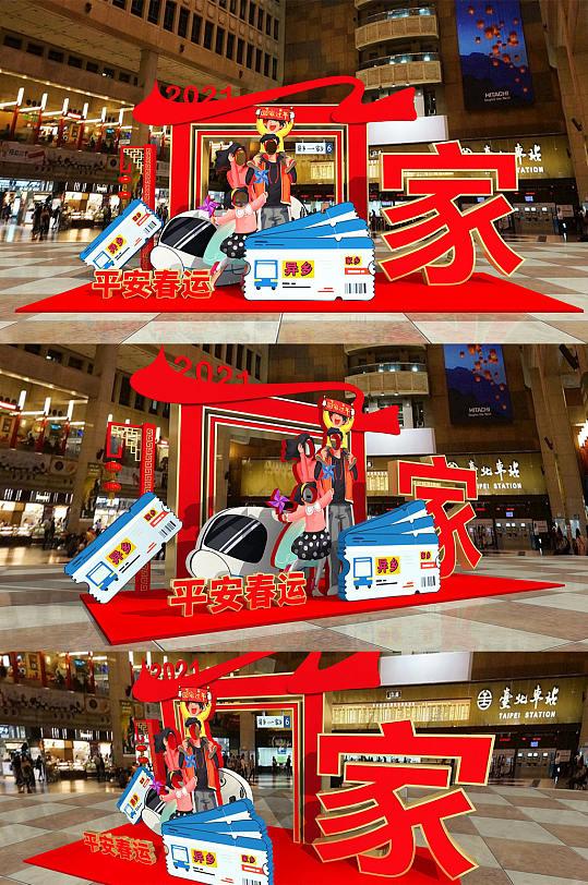 2021年回家过年火车站高铁春运新年春节美陈-众图网