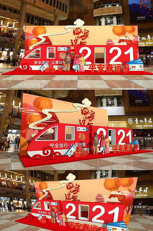 2021春节高铁美陈春运回家过年 新年美陈-众图网