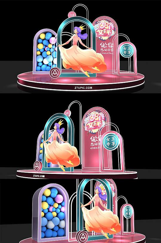 商场38妇女节女生节女神节女王节气球装饰 美陈PD点设计-众图网