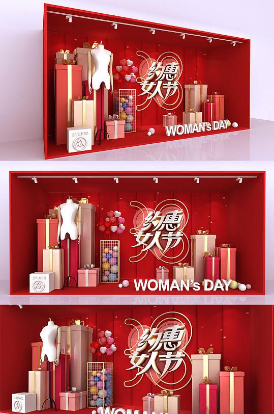 商场DP点38节妇女节女神节橱窗美陈设计-众图网