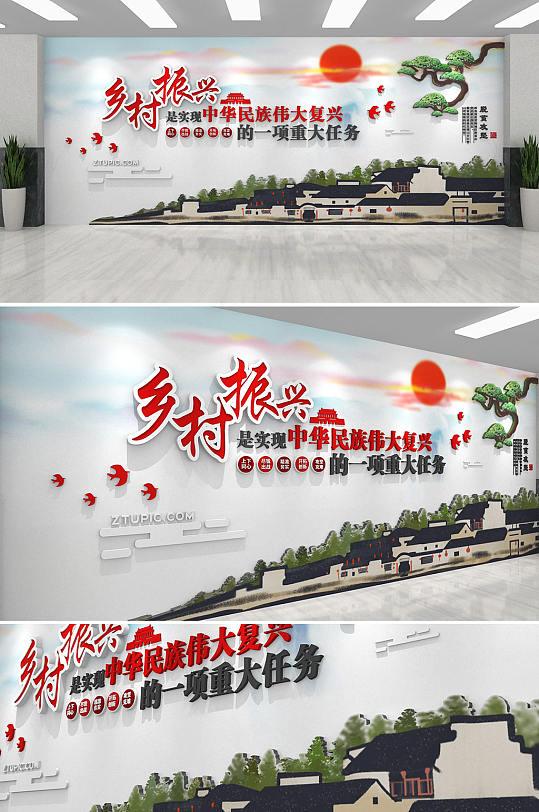 中式乡村振兴脱贫攻坚标语文化墙-众图网