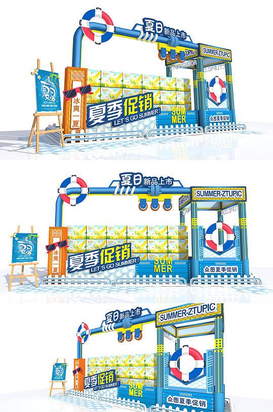 夏季超市促销冰爽饮料堆头地堆美陈-众图网