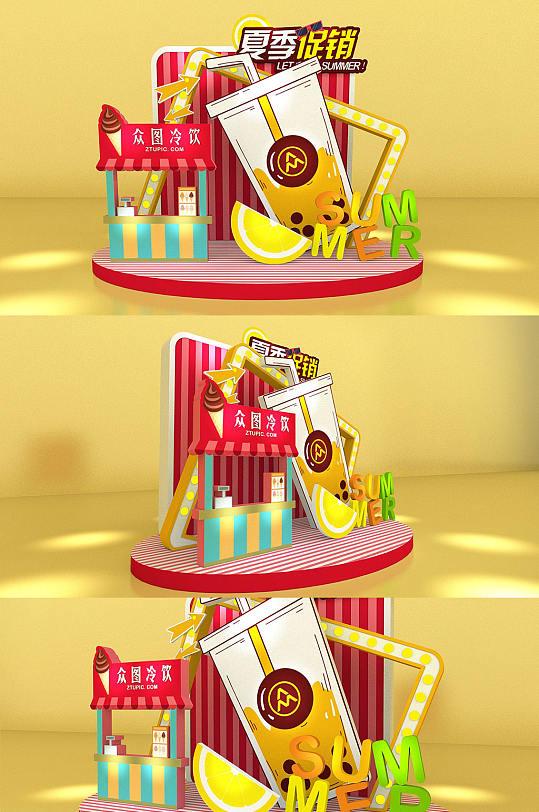 创意夏季促销饮料美食美陈DP点-众图网