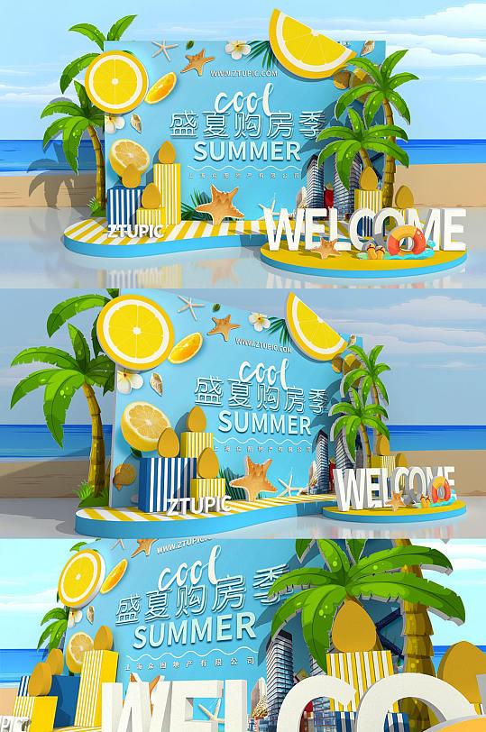 清新蓝色夏季地产开盘美陈-众图网