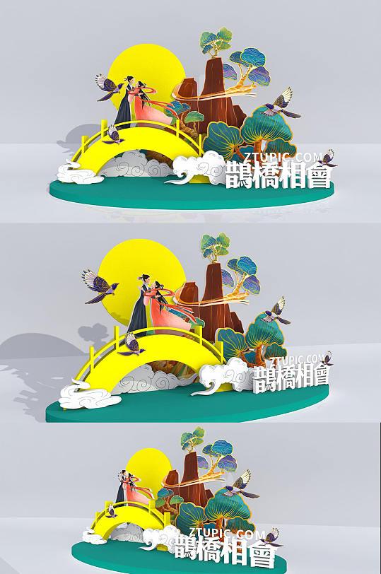中国风国潮浪漫七夕情人节美陈 礼品区地堆美陈