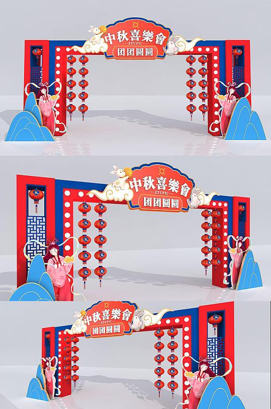 国潮中国风中秋节门头美陈设计 中秋节拱门