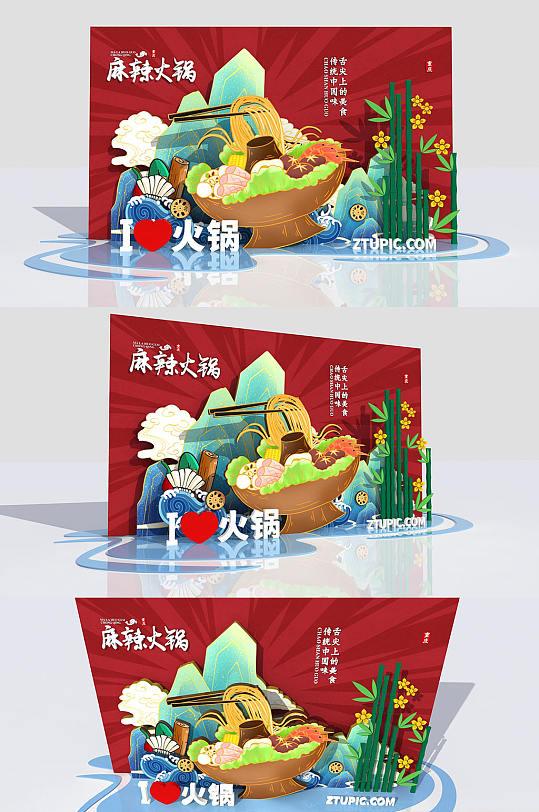 国潮火锅美陈秋季美食美陈