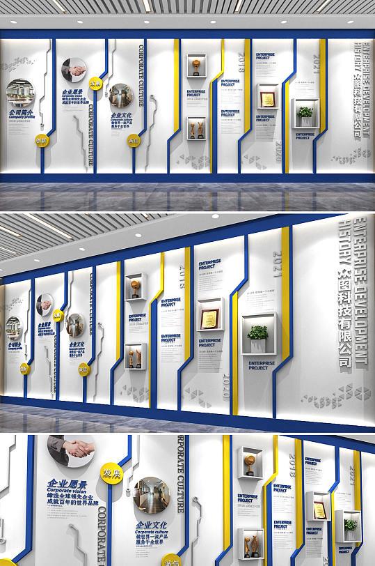 蓝色大气简约企业文化墙企业历程文化墙