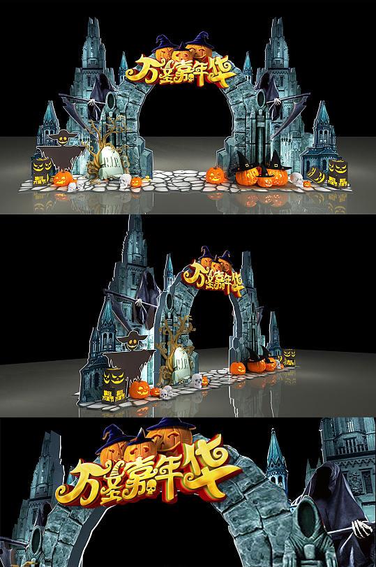 恐怖城堡万圣节美陈万圣节门头 拱门设计