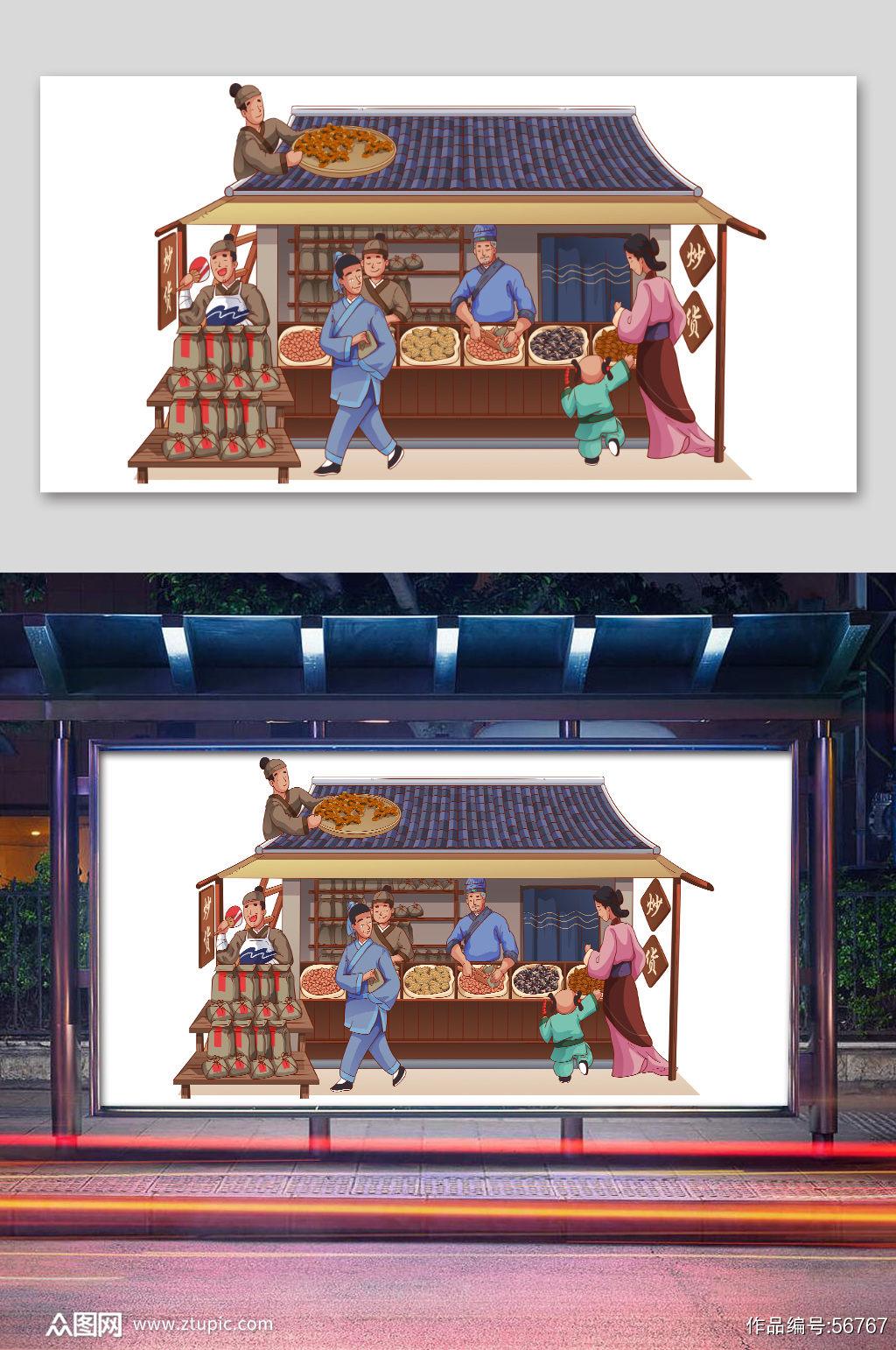 复古中国风炒货店铺插画素材