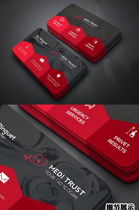 红色时尚名片模板-众图网