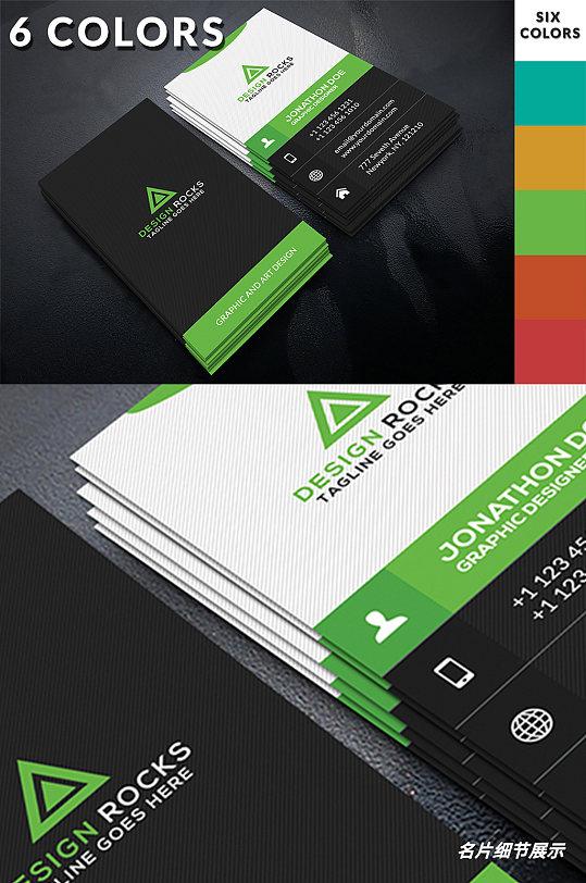 竖版绿色名片胸卡-众图网