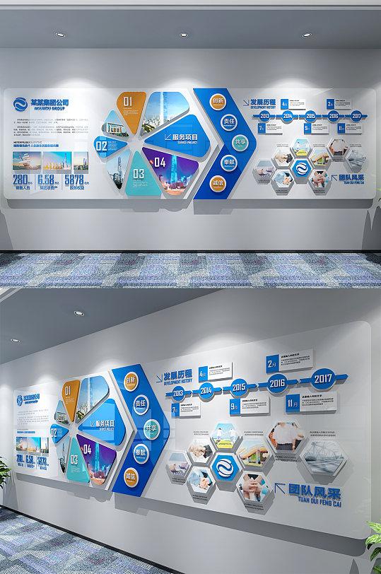 企业文化墙科技科技感 企业发展历程文化墙-众图网