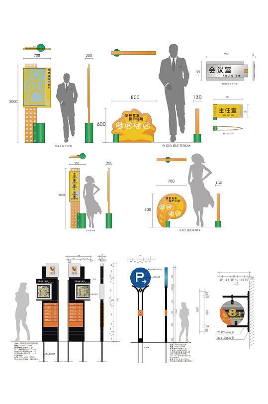 景区标识公园标牌商场导示-众图网