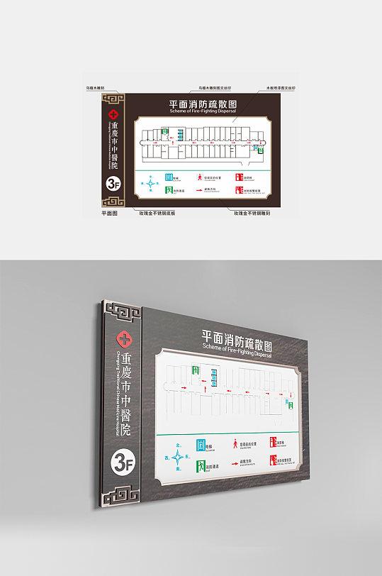 中医院消防牌仿古消防平面示意图-众图网