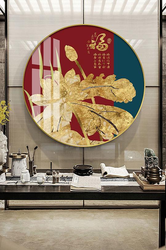 新中式金色荷花福字装饰画-众图网