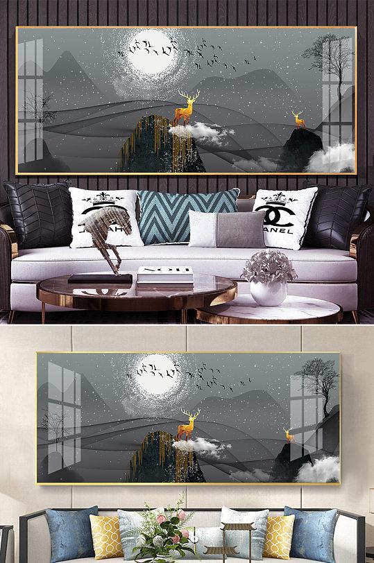 新中式水墨山水金色麋鹿线条装饰画-众图网
