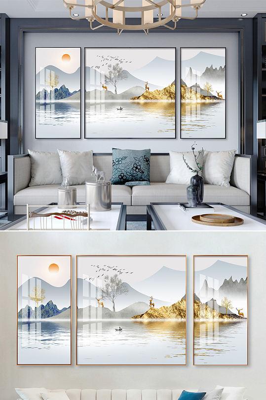 新中式山水金色麋鹿装饰画