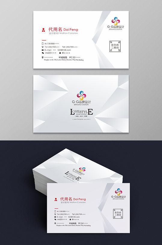 创意几何简约商务名片设计模板下载-众图网
