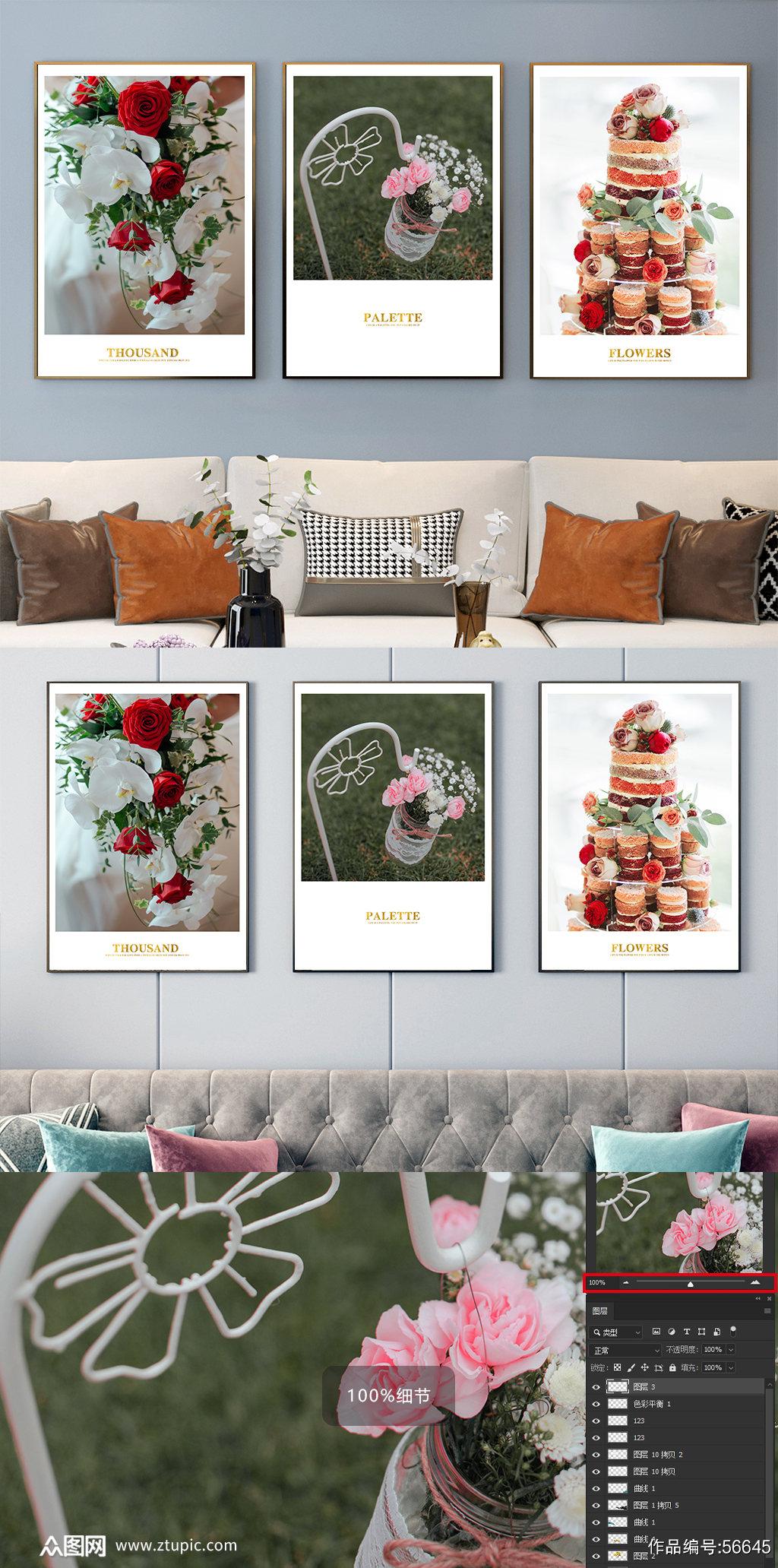 北欧花卉摄影装饰画素材