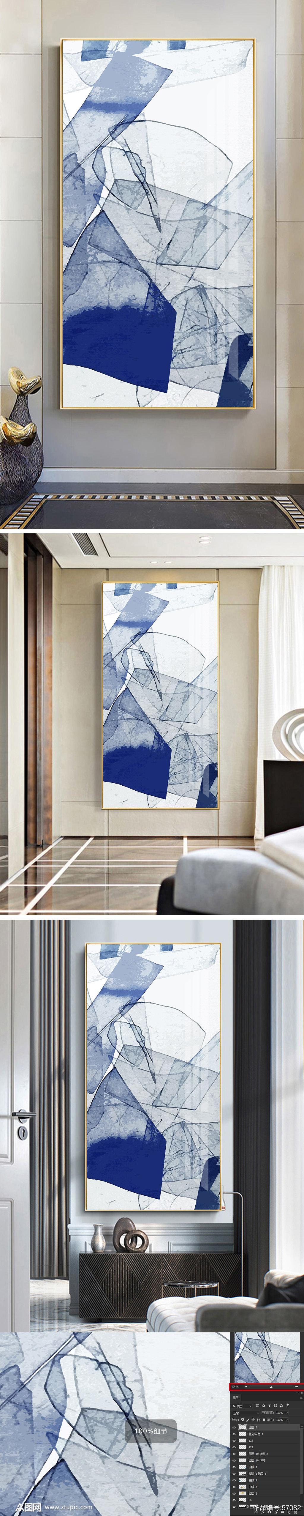 北欧抽象斑驳线条装饰画素材