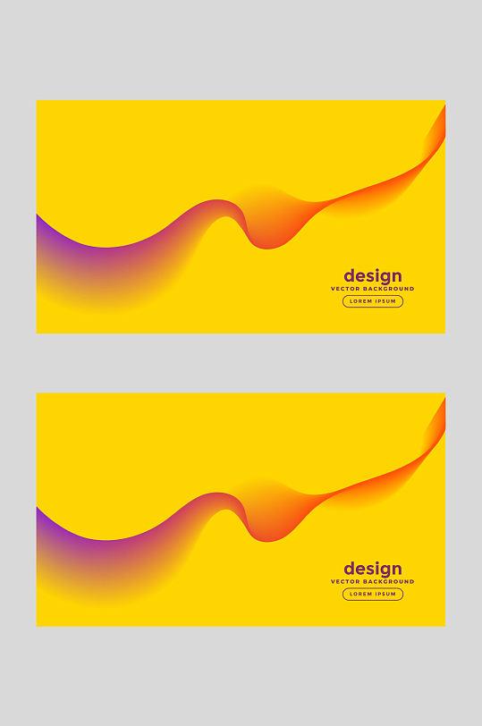 黄色彩色渐变背景设计-众图网